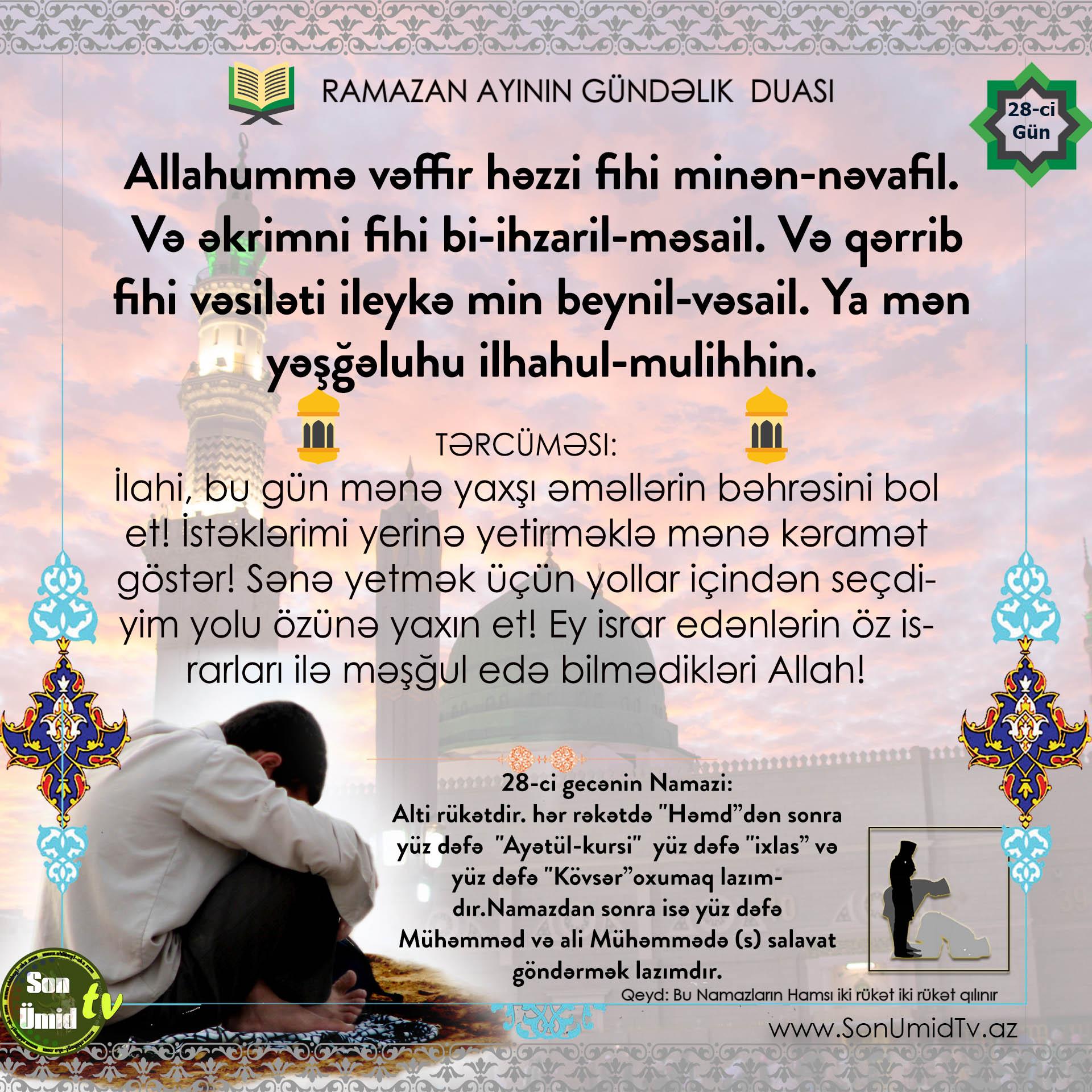 Ramazan  28-ci gününün duası və Namazı