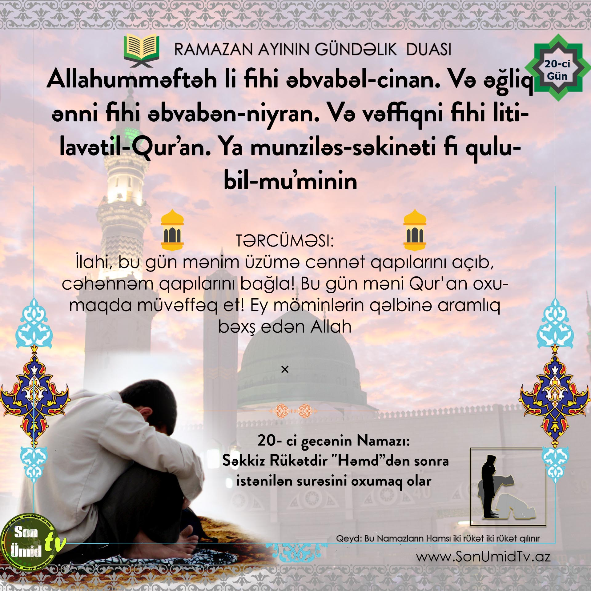 Ramazan  20-ci gününün duası və Namazı